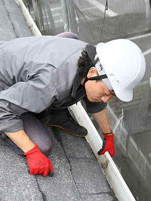 神奈川の雨漏り修理の達人 杉本貴史