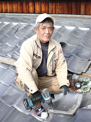 兵庫の雨漏り修理の達人 池田章二