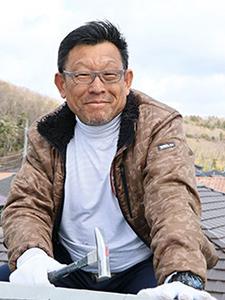 神奈川の雨漏り修理の達人 濱田和則