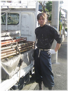神奈川の雨漏り修理の達人 倉本富司
