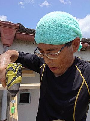 熊本の雨漏り修理の達人 武藤伸弘