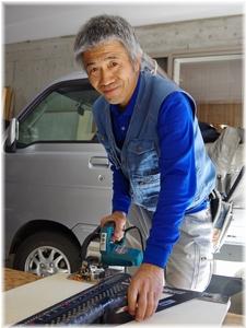 静岡の雨漏り修理の達人 二分満