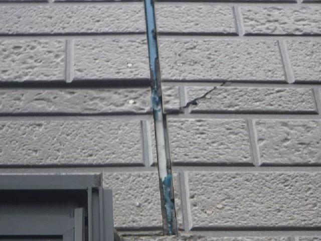 外壁からの雨漏りはどうしてわかる?